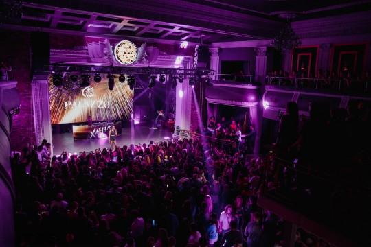Крутые ночные клубы воронежа о воронежских ночных клубах