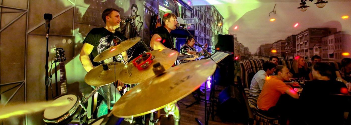 Jazz & Blues Loft Bar