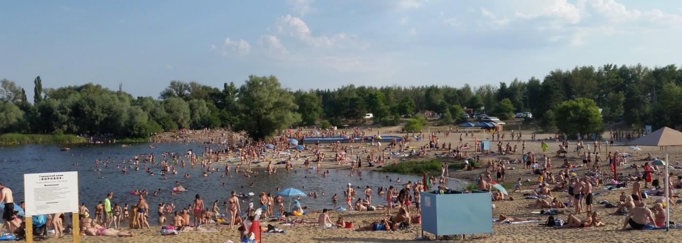 Пляж в Боровом