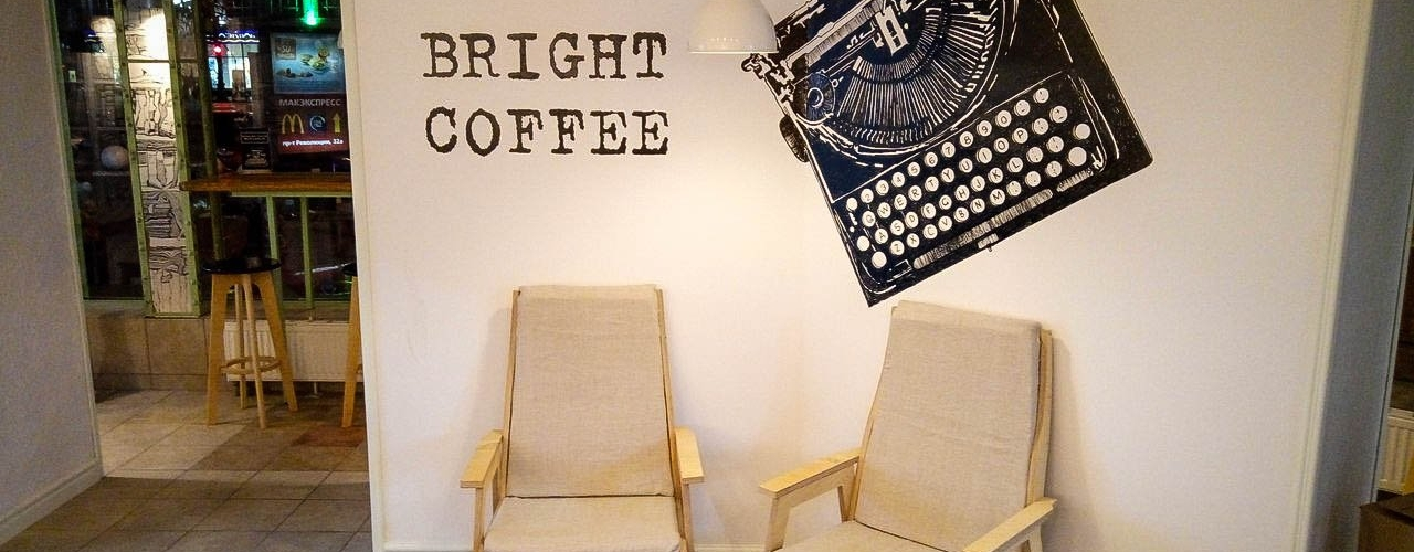 Bright Coffee
