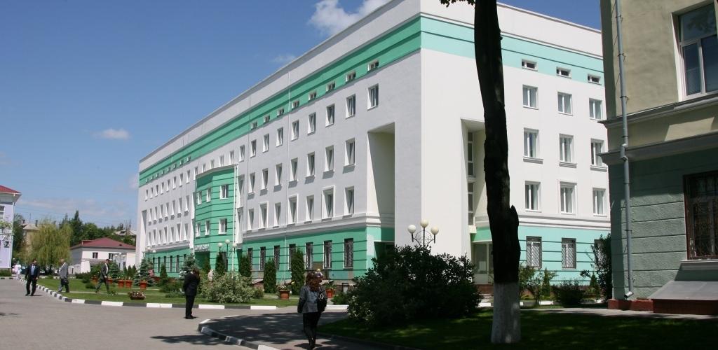ОГБУЗ «Белгородская областная клиническая больница Святителя Иоасафа»