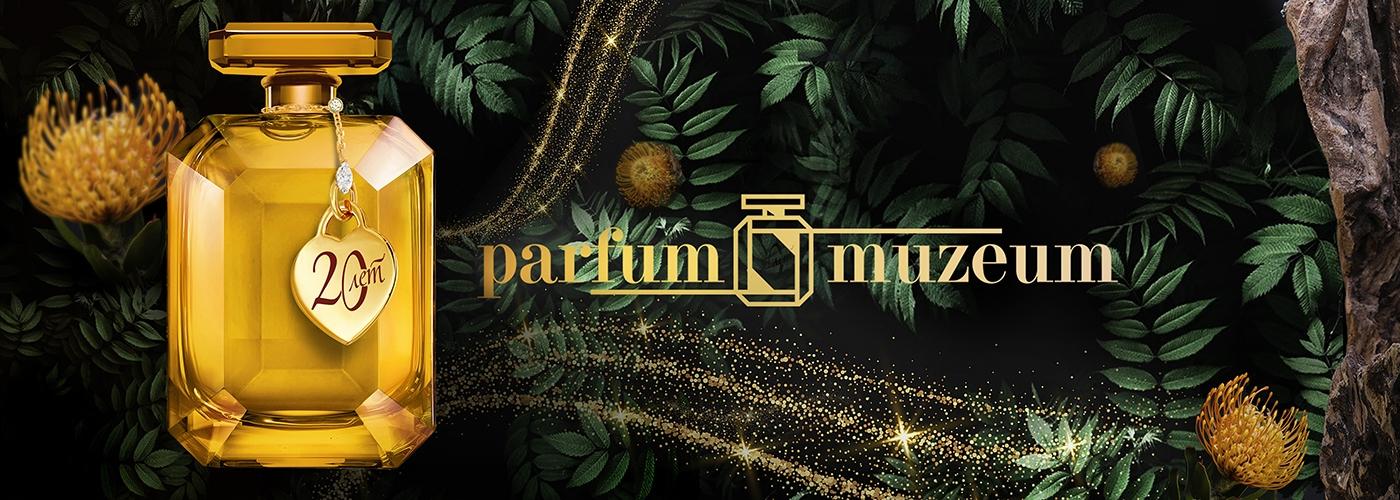 Parfum Muzeum
