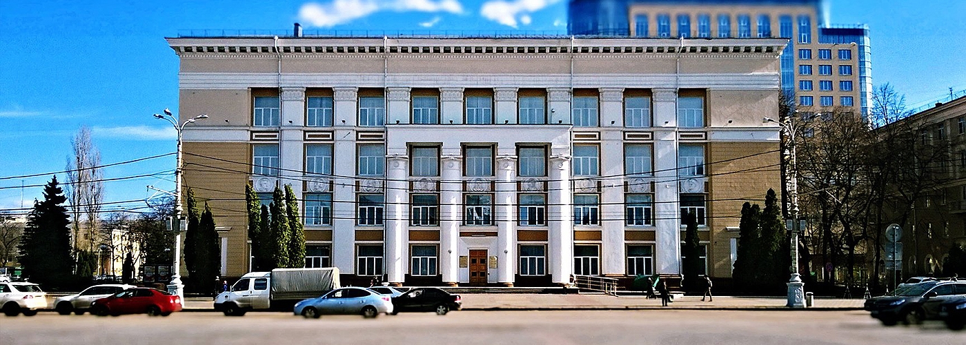 Библиотека имени Никитина