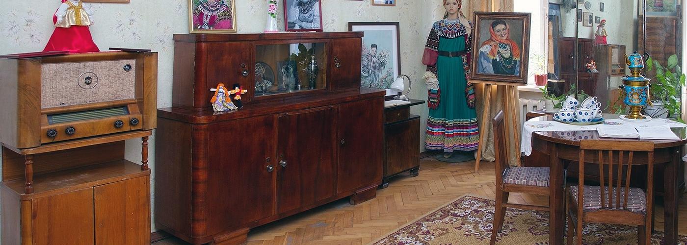 Квартира-музей Мордасовой