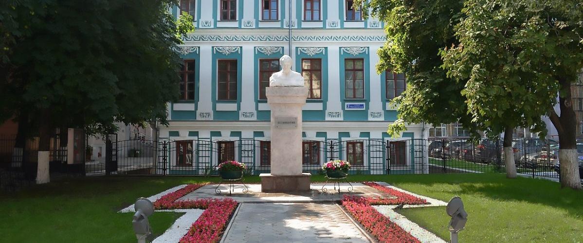 Воронежский литературный музей имени Никитина