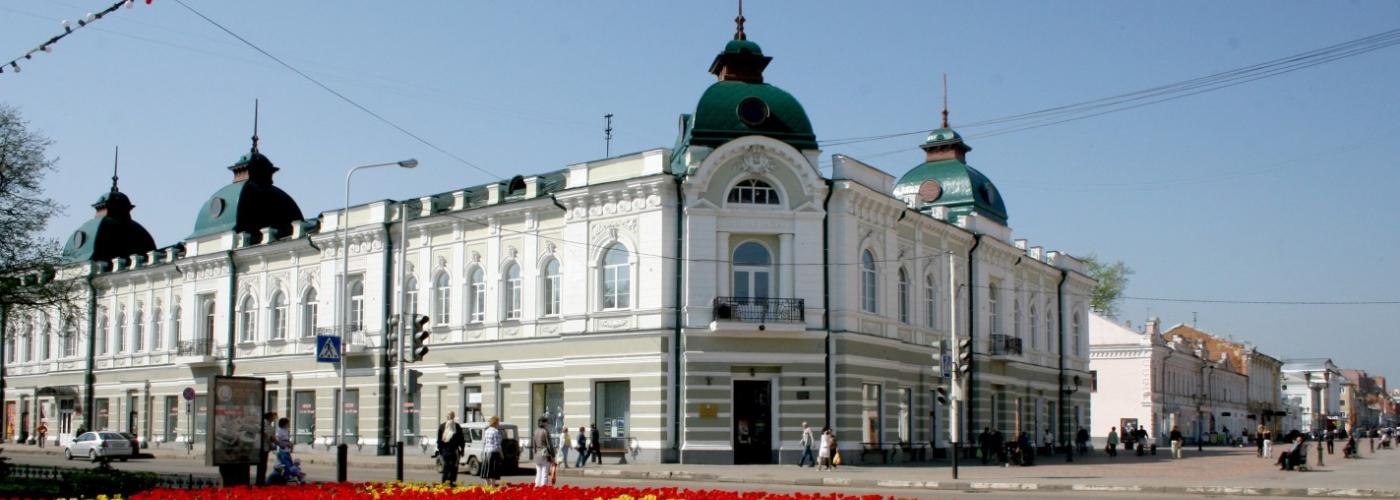 Музейно-выставочный центр Тамбовской области
