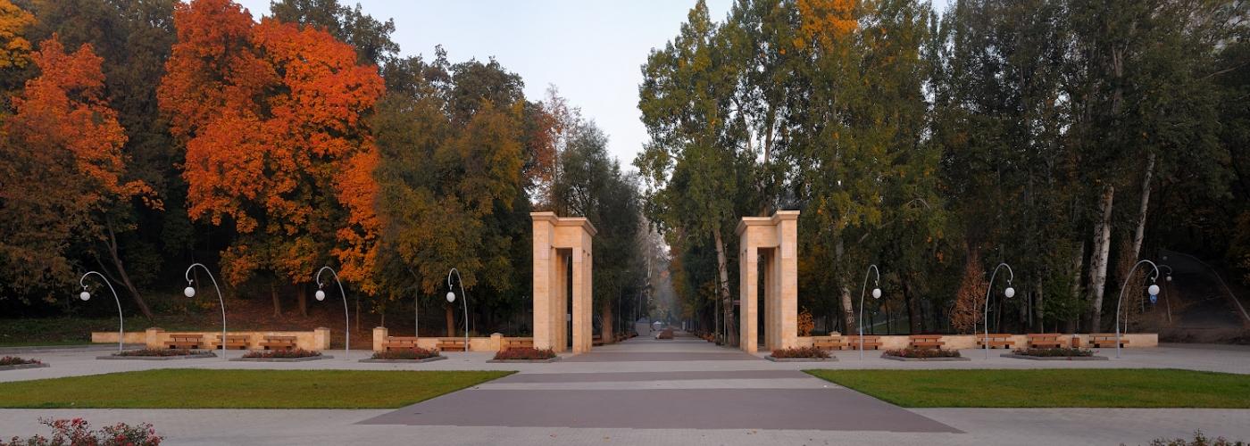 Воронежский центральный парк культуры и отдыха