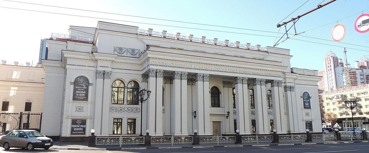 Театр драмы им. А. Кольцова