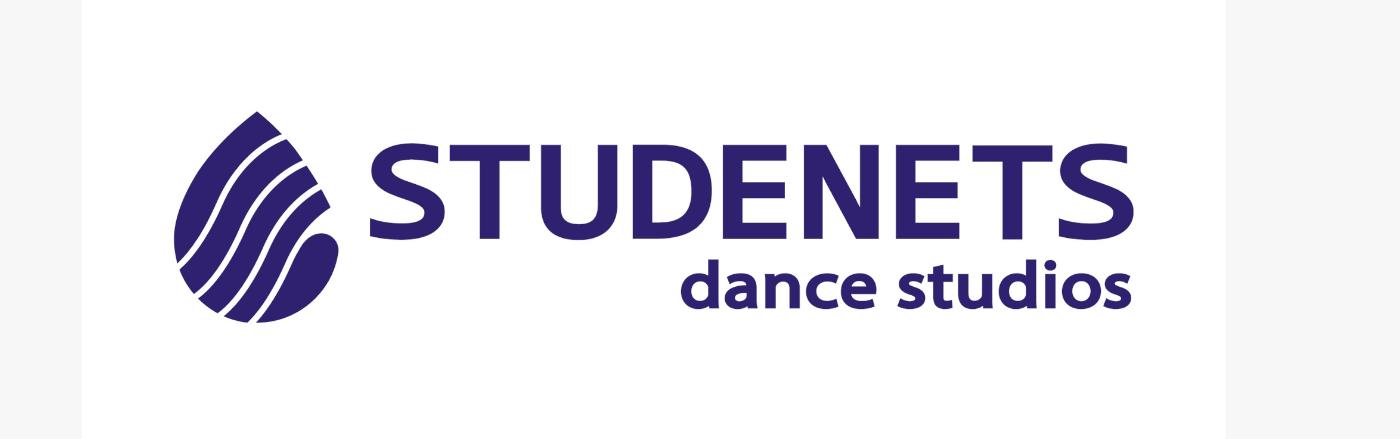 Studenets dance