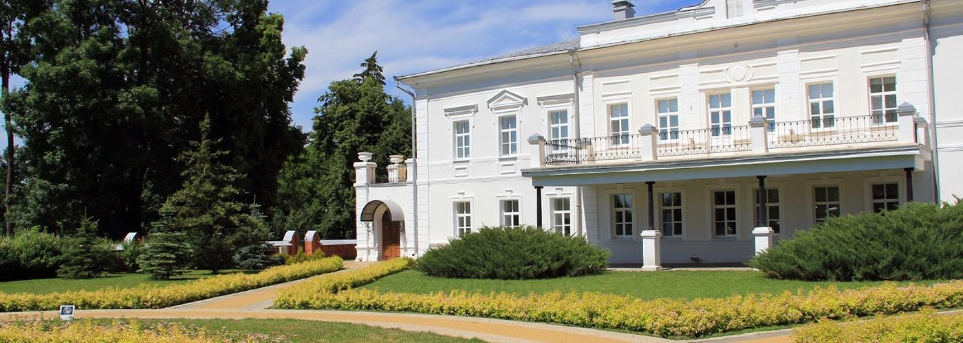 Музей-усадьба Веневитинова