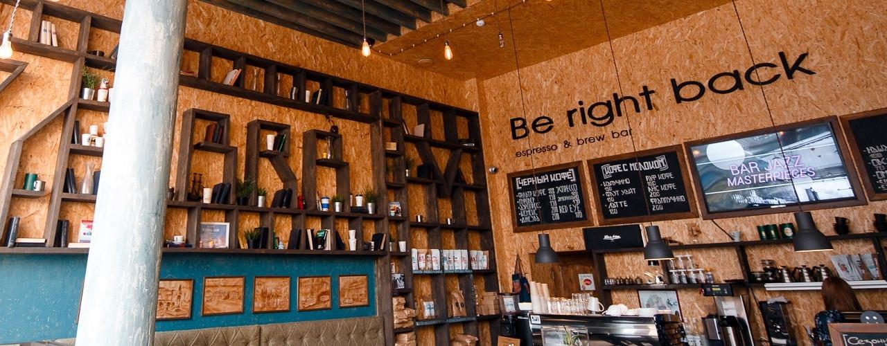 BRB Espresso & Brew bar