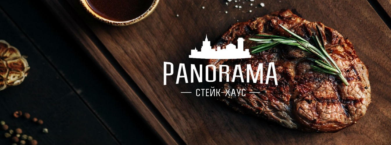 Panorama Steak House