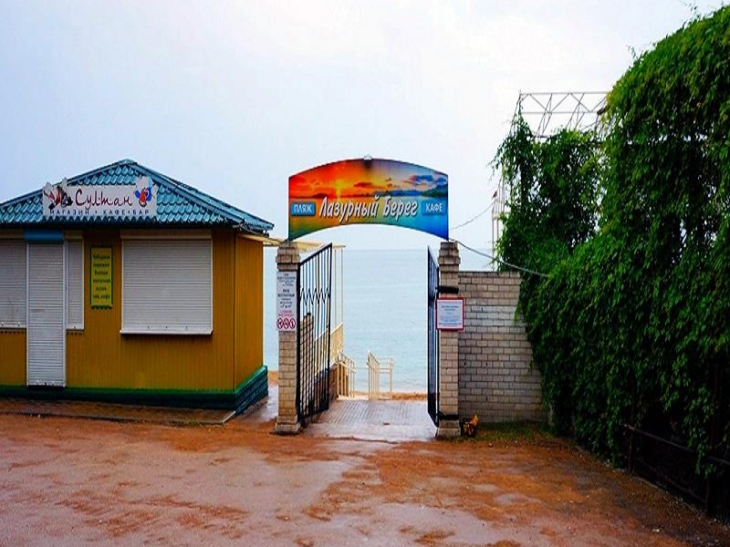 пляжи Крыма в районе Феодосии