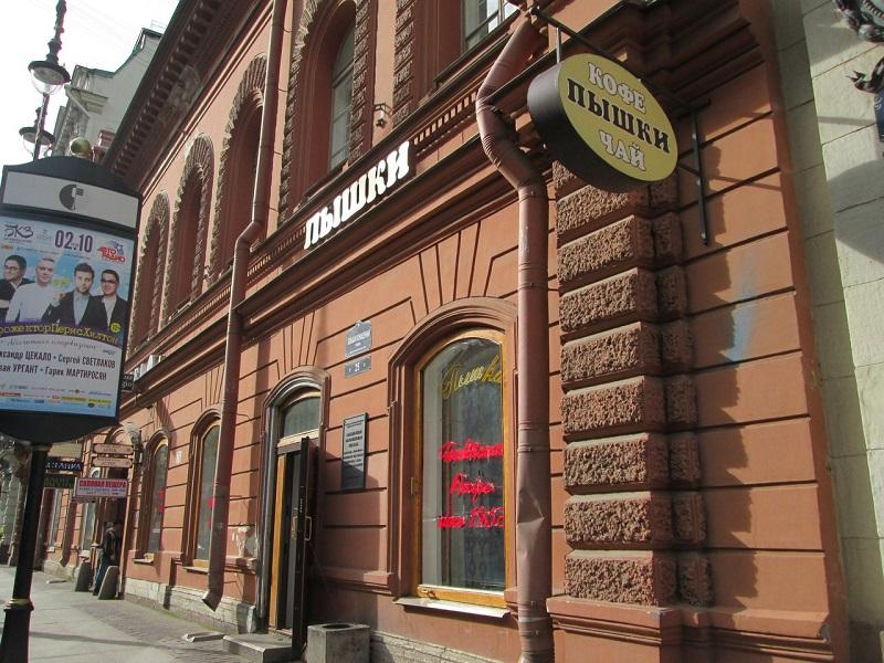 вкусная и недорогая выпечка в Санкт-Петербурге